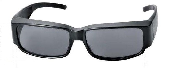 Centrostyle Fitover Trend 12703 Polarized