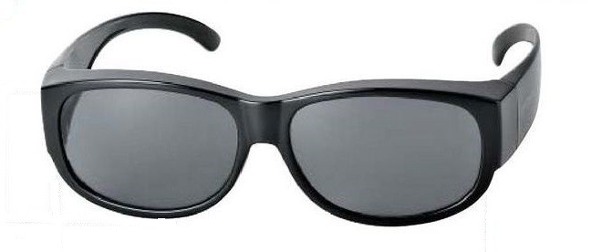 Centrostyle Fitover Trend 12705 Polarized