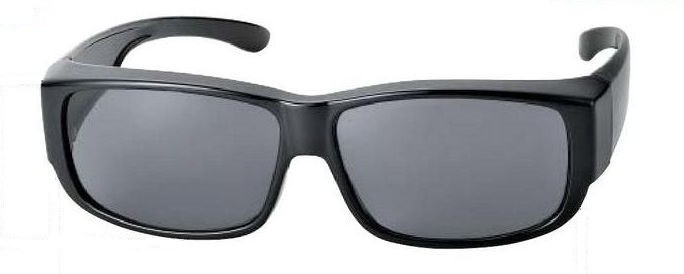 Centrostyle Fitover Trend 12707 Polarized